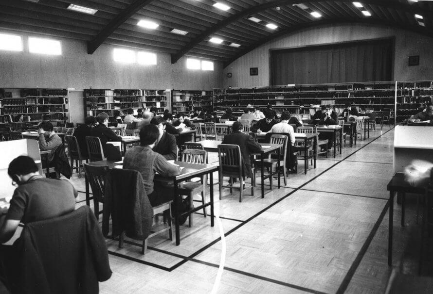 La bibliothèque de l'UQTR dans le pavillon Nérée-Beauchemin. Archives UQTR.