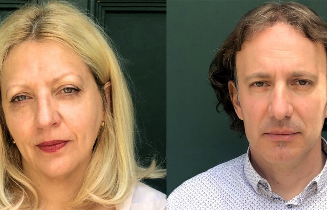 Branka Kopecki et Slobodan Radosavljevic reçus au BHAAAS